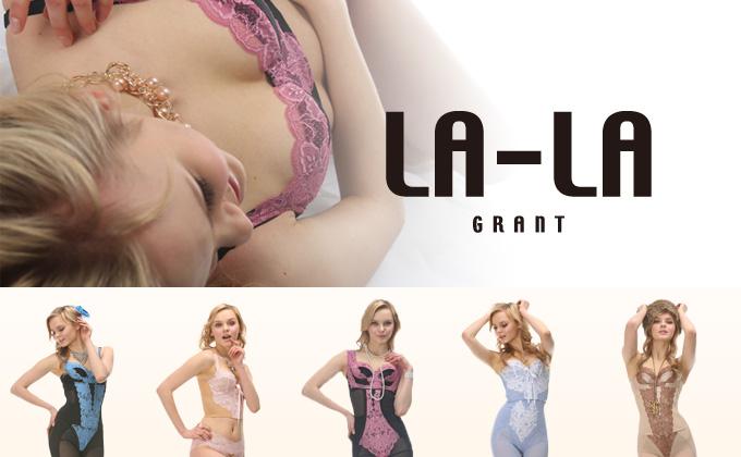 LALA Grant(ララ)